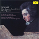 キャロル・ウィンセンス - モーツァルト:フルート四重奏曲集、オーボエ四重奏曲