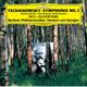 ヘルベルト・フォン・カラヤン - チャイコフスキー:交響曲 第2番《小ロシア》、大序曲《1812年》