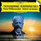 ヘルベルト・フォン・カラヤン - チャイコフスキー:交響曲 第5番 ホ短調 作品64