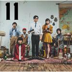 KIRINJI - 11