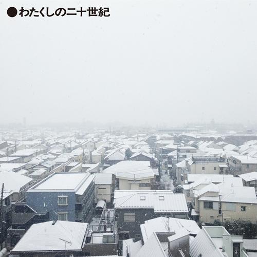 わたくしの二十世紀 [SHM-CD][CD] - PIZZICATO ONE - UNIVERSAL MUSIC JAPAN