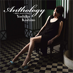 Anthology -20th anniversary-