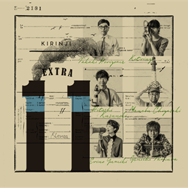 KIRINJI - EXTRA 11