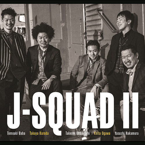 j squad ii shm cd cd j squad universal music japan