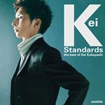 小林 桂 - Keiスタンダード~the best of Kei Kobayashi