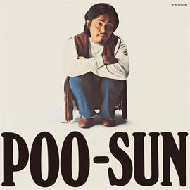 菊地雅章 - POO-SUN