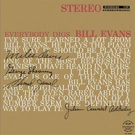 ビル・エヴァンス - エヴリバディ・ディグズ+1