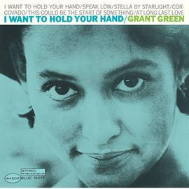 グラント・グリーン - 抱きしめたい