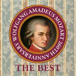 モーツァルトの100枚。~決定盤BEST