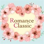 V.A. - ロマンス・クラシック