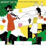 MOZART TOP20 ~石田衣良モーツァルト・セレクション