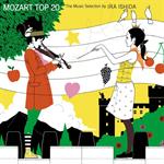 V.A. - MOZART TOP20 ~石田衣良モーツァルト・セレクション