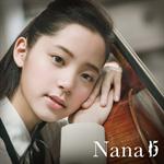 Nana - Nana 15 (deluxe edition)