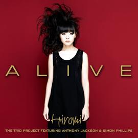 上原ひろみ ザ・トリオ・プロジェクト - ALIVE