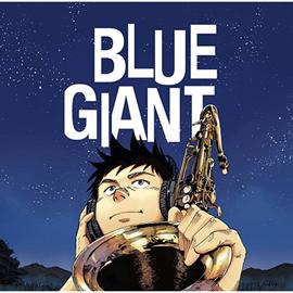 V.A. - BLUE GIANT