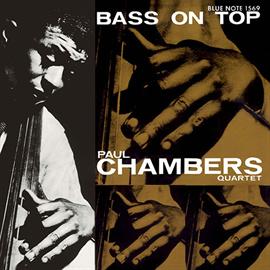ポール・チェンバース - ベース・オン・トップ