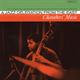 ポール・チェンバース - チェンバース・ミュージック