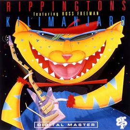 リッピントンズ - キリマンジャロ