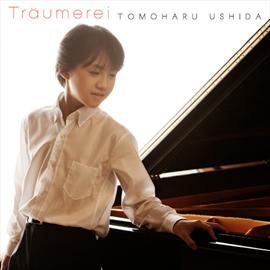 牛田智大 - トロイメライ~ロマンティック・ピアノ名曲集