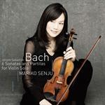 千住真理子 - 平和への祈り~バッハ:無伴奏ヴァイオリン 全曲