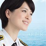 海上自衛隊東京音楽隊、三宅由佳莉 - THE BEST ~DEEP BLUE SPIRITS~