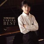 牛田智大BEST ~ピアノ名曲集