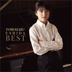 牛田智大 - 牛田智大BEST ~ピアノ名曲集