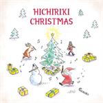 東儀秀樹 - Hichiriki Christmas(ヒチリキ・クリスマス)