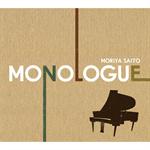 斎藤守也 - MONOLOGUE