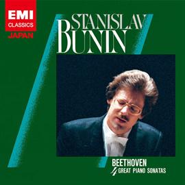 スタニスラフ・ブーニン - ベートーヴェン:4大ピアノ・ソナタ