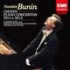 スタニスラフ・ブーニン - ショパン:ピアノ協奏曲第1番・第2番