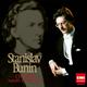 スタニスラフ・ブーニン - ショパン:バラード&即興曲集