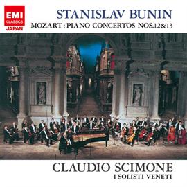 スタニスラフ・ブーニン - モーツァルト:ピアノ協奏曲第12番・第13番
