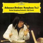 小澤征爾 - ブラームス:交響曲 第1番