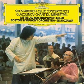 ムスティスラフ・ロストロポーヴィチ - ショスタコーヴィチ:チェロ協奏曲第2番 他