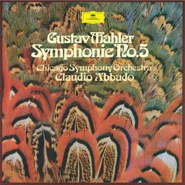 クラウディオ・アバド - マーラー:交響曲第5番