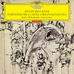 ブルックナー:交響曲 第8番