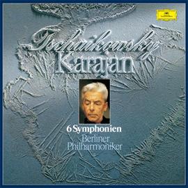 ヘルベルト・フォン・カラヤン - チャイコフスキー:交響曲全集