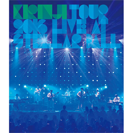 KIRINJI - KIRINJI TOUR 2016 -Live at Stellar Ball-