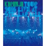 KIRINJI TOUR 2016 -Live at Stellar Ball-