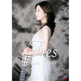 村治佳織 - TRES
