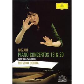 内田光子 - モーツァルト:ピアノ協奏曲第13番&第20番