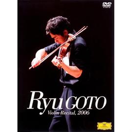 五嶋龍 - ヴァイオリン・リサイタル2006
