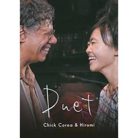 チック・コリア&上原ひろみ - デュエット