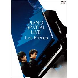 レ・フレール - ピアノ・スパシアル/ライヴ