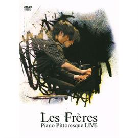 レ・フレール - PIANO PITTORESQUE/LIVE