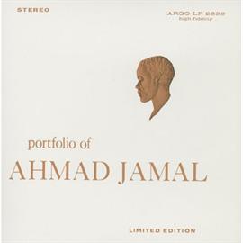 アーマッド・ジャマル - ポートフォリオ・オブ・アーマッド・ジャマル