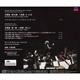小澤征爾 - マーラー:交響曲第1番《巨人》 他
