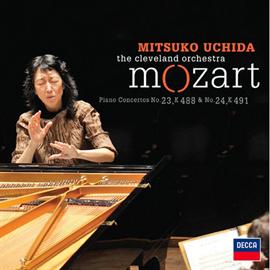 内田光子 - モーツァルト:ピアノ協奏曲第23番 第24番