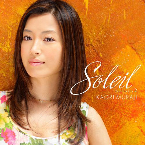 ���� ������2��cd �������� universal music japan